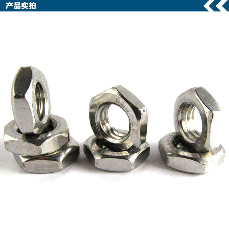 厂家直销304不锈钢GB6172六角薄螺母扁螺帽薄螺帽M5~M30